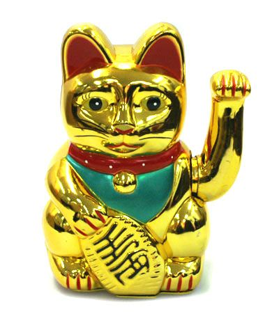 little chinese good fortune cats