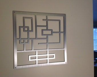 Pin By Dosssatt Gmail On Casa In 2020 Metal Wall Art Bathroom Wall Art Metal Walls