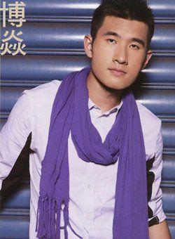 Lin Bo Yan http://wiki.d-addicts.com/Lin_Bo_Yan