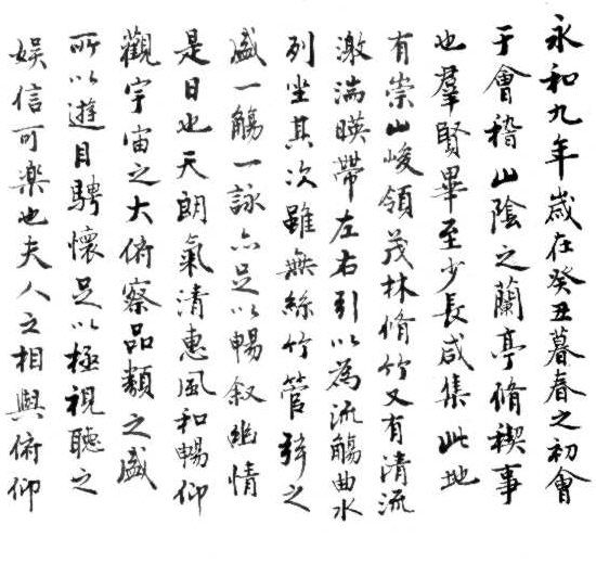 explore ago calligraphy chinese calligraphy and more chinese chinese