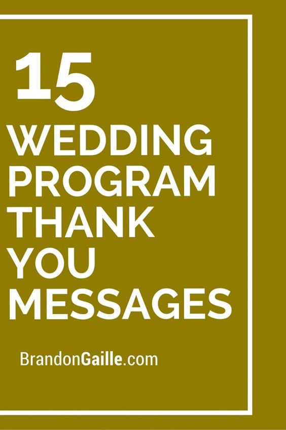 15 Wedding Program Thank You Messages | Wedding, Messages and ...