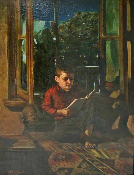 Габиташвили Давид Димитриевич (Грузия, 1920) «Жажда знаний. Портрет Сталина в детстве» 1953