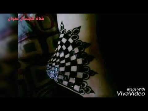 اشكال حنة سودانية رهيبة حنه سودانيه لخلف القدم مبالغة Sudanese Henna Youtube Henna Designs Henna Design