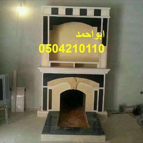 Pin By ديكورات مشبات صور مشبات 050421 On مشبات Home Decor Fireplace Decor
