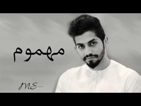 محمد الشحي مهموم النسخة الأصلية 2016 Quran Quotes Love Resin Art Painting Songs