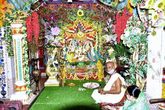 Jhulana Jatra
