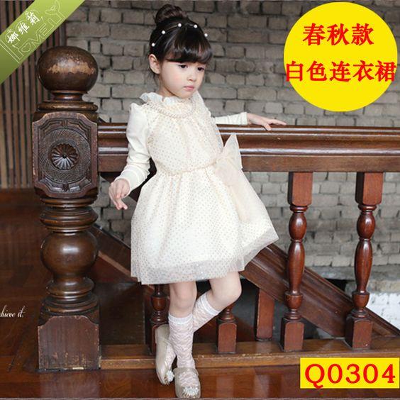 Детское платье. Цена 1416р. на izobility.com. Артикул №475725556