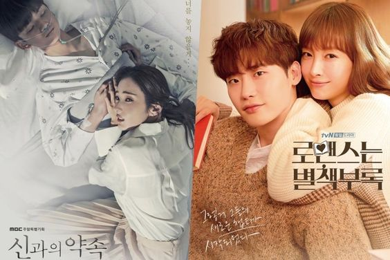 """A Pledge To God"" Breaks Own Record + ""Romance Is A Bonus Book"" Premieres To Promising Viewership Ratings"