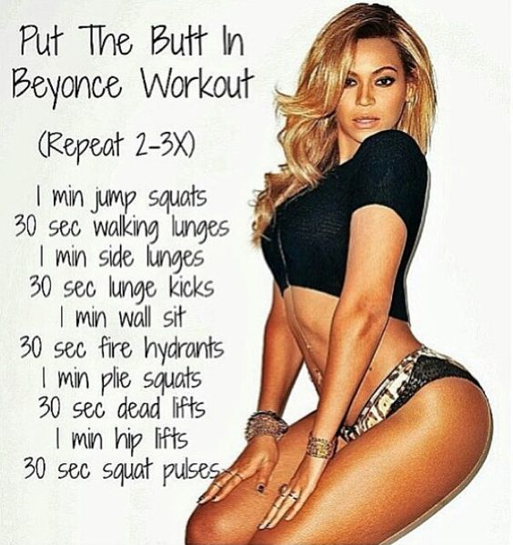 How To Work Out My Butt 112