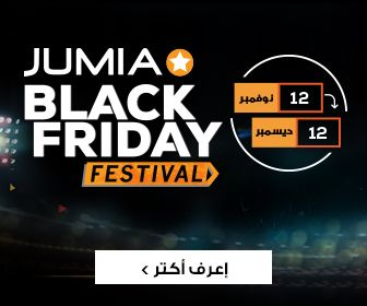 Get Ready For Black Friday Deals At Jumia Edealo Online Shopping Egypt Black Friday Deals Mobile Phone Deals