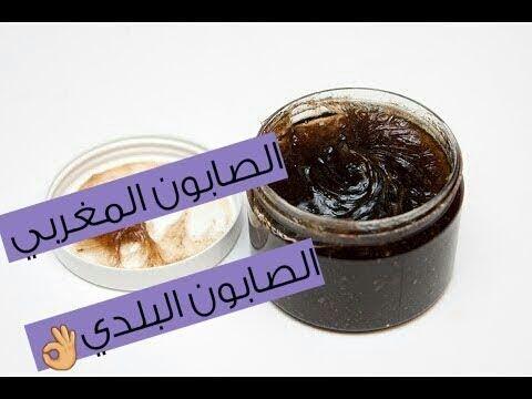 كيفية عمل الصابون البلدي المغربي طريقة عمل الصابون المغربي ب 10 جنيه ف Soap