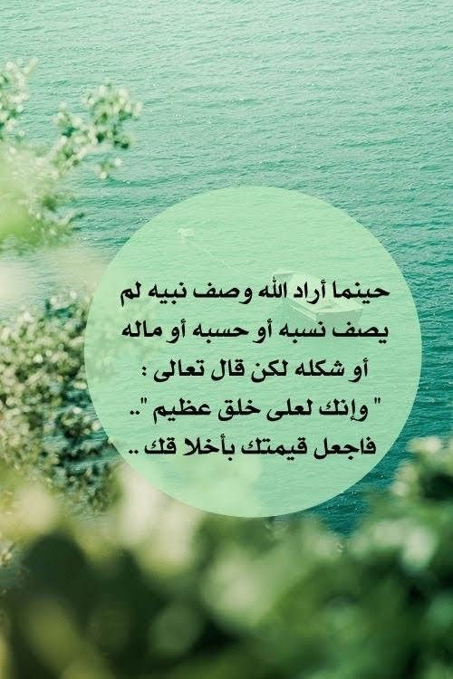 Pin By Raghad Alia On دعاء Tahajjud Prayer Quran Verses Ahadeeth