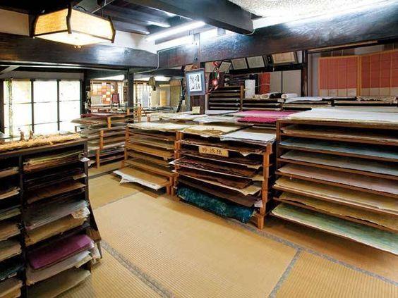 大好きな和紙。時々行く名尾和紙屋さん。