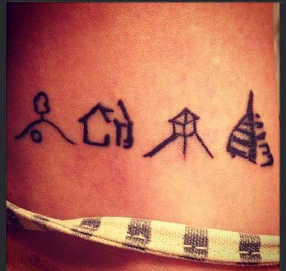 24 lord of the rings tattoos that you wish you had hobbit hole hobbit and the shires. Black Bedroom Furniture Sets. Home Design Ideas
