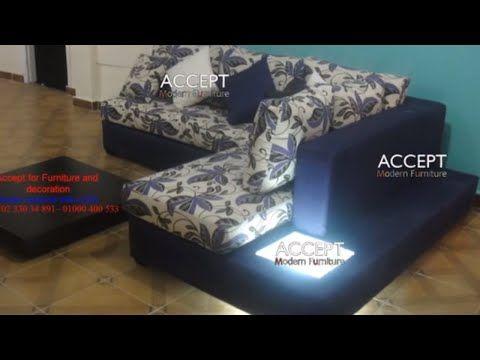 غرف معيشة انتريهات شازلونج غرف نوم مودرن Youtube Furniture Home Decor Kotatsu Table