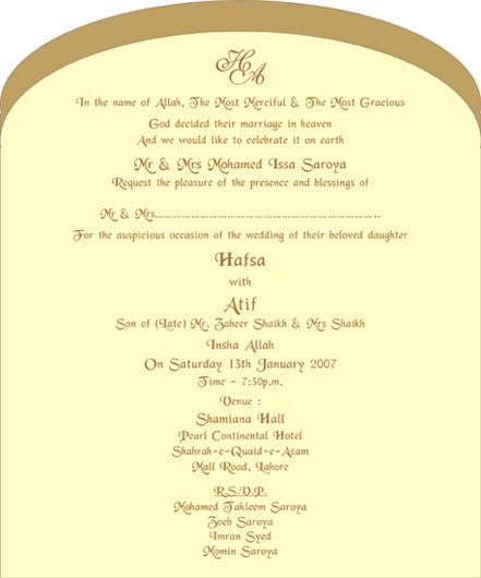 Wedding Wishes Email Sample: Muslim Wedding Invitations