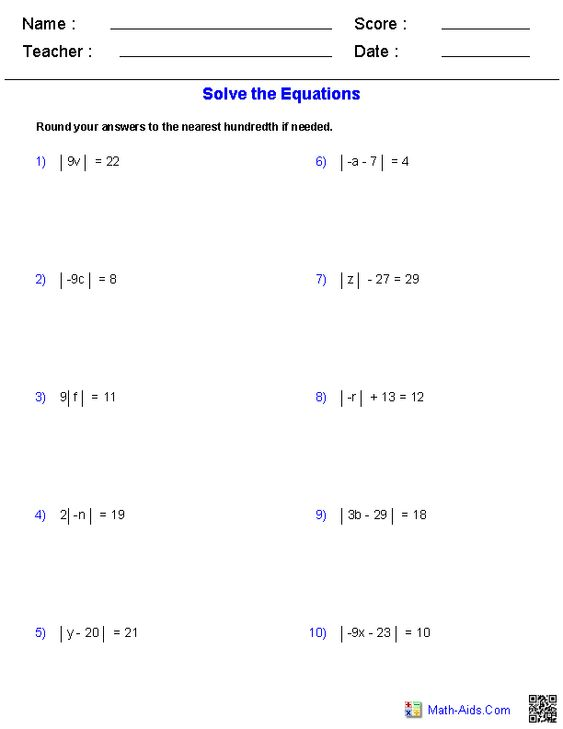 Printables Solving Absolute Value Equations Worksheet absolute value equations worksheets math aids com pinterest worksheets
