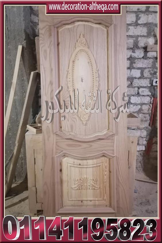 ابواب خشب داخلية Decor Home Decor Doors