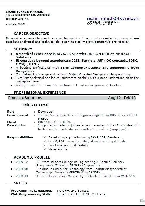 Resume Format For 6 Months Experienced Software Engineer Resume Templates Best Resume Format Sample Resume Format New Resume Format