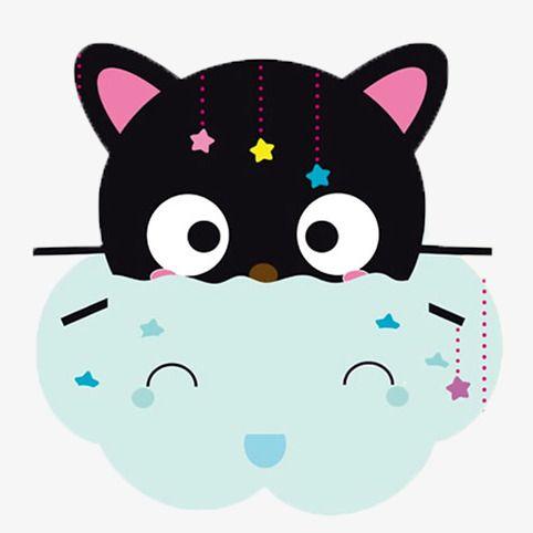 Resultado De Imagem Para Cat Cute Vector Cute Cartoon Cartoon Cat Kitty