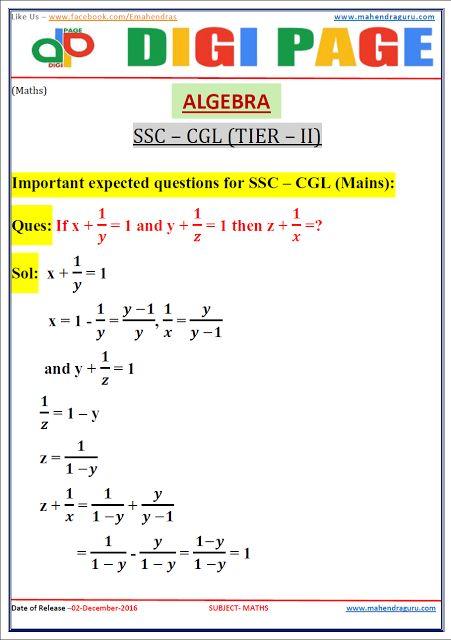 Digi Page(DP) 2-December-2016 Maths Algebra