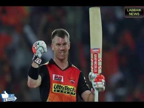 Srh Vs Kxip Highlights 2019 Ipl 2019 Highlights Kxip Vs Srh Full Hig Match Highlights Cricket Match Full Match