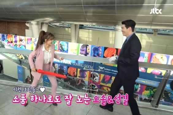 "Watch: Yoon Kyun Sang And Kim Yoo Jung Can't Stop Goofing Around On The Set Of ""Clean With Passion For Now"""
