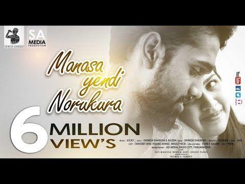 Manasa Yendi Norukura Tamil Album Song Dhinesh Dhanush Youtube Album Songs Songs Tamil Songs Lyrics
