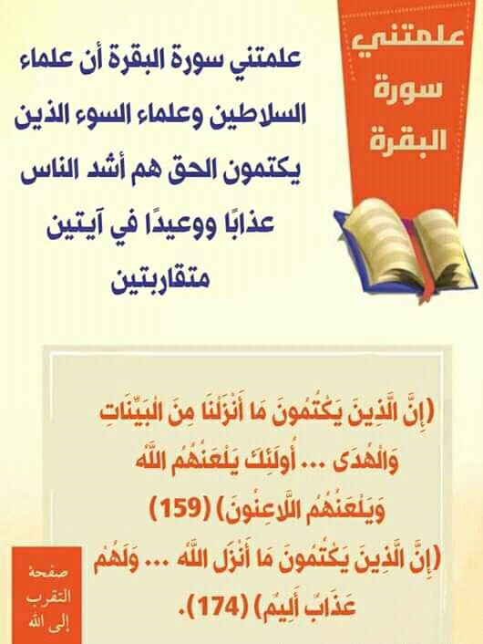 Pin By سنا الحمداني On أهل الله وخاصته Boarding Pass Airline Travel