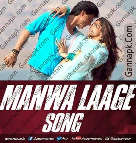 Happy New Year Song Mp3] Happy New Year 2014 Tamil Movie