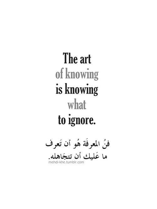فن المعرفه Pretty Words Arabic English Quotes English Quotes