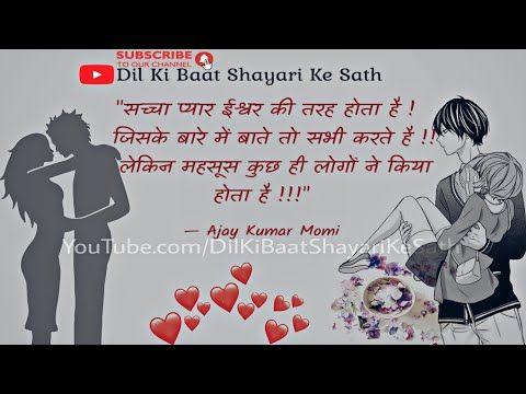 Pin On Love Shayari