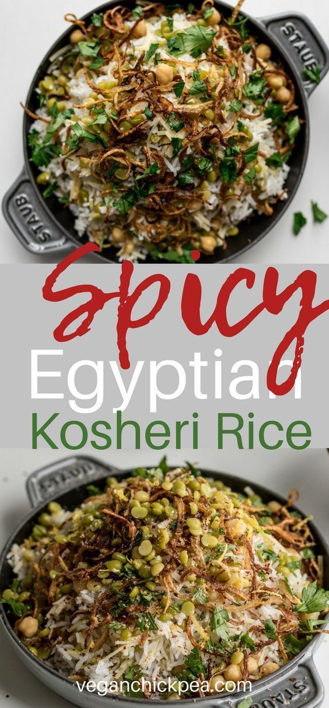 Spicy Egyptian Kosheri Rice