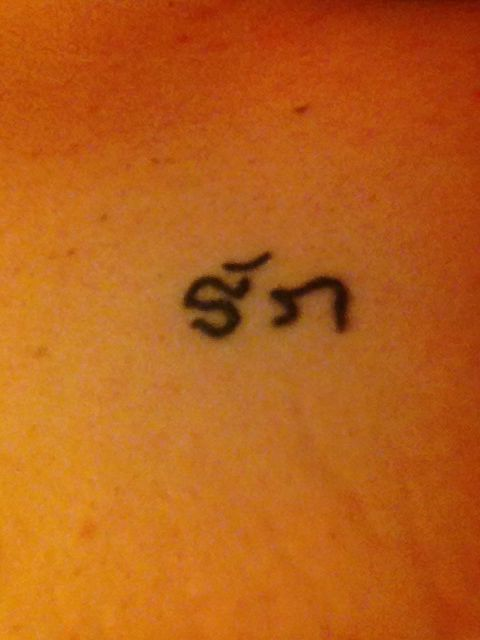 in laos script tattoos laos