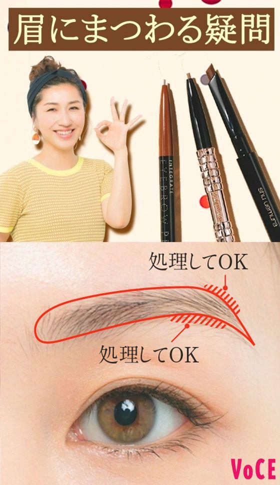 かおり メイク 長井 旬のこっくりリップを綺麗に仕上げる、長井かおり流「さすさす塗り」とは?