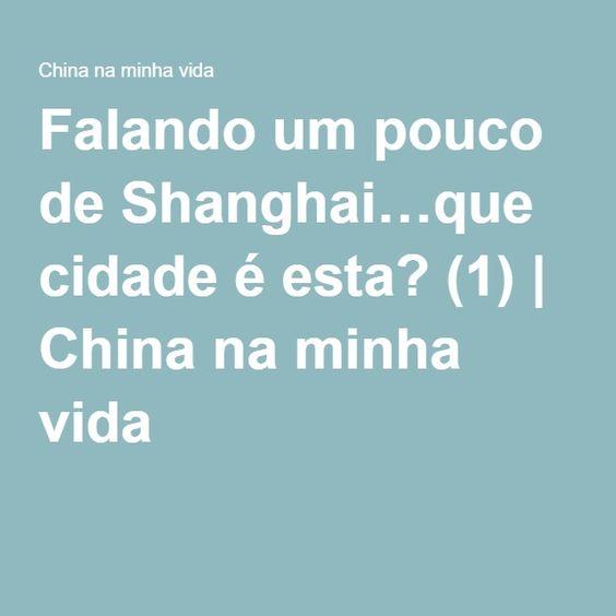 Falando um pouco de Shanghai…que cidade é esta? (1) | China na minha vida