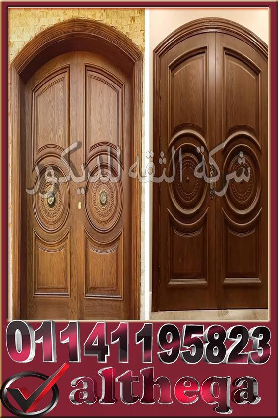 ابواب خشب داخلية وخارجية Home Decor Home Decor