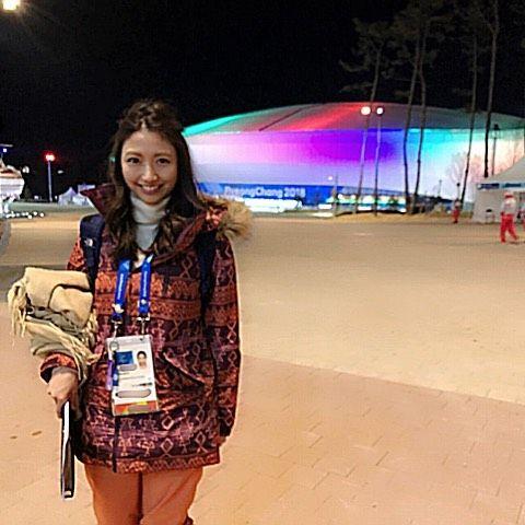 フィギュアのオリンピック会場『カンヌンアイスアリーナ』にいる三田友梨佳アナの画像