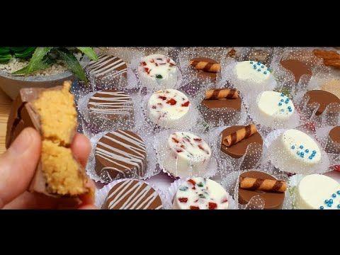 بنيون بوصفة جديدة لاول مرة على اليوتيوب بدون عسل ولا مربي ولا نستلي سهلة وبسيطة واقتصادية Youtube Food Desserts Breakfast