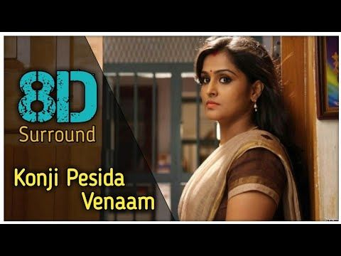 Konji Pesida Venaam 8d Sethupathi Vijay Sethupathi Ramya Nambeesan Nivask Prasanna 8d Beaz Youtube In 2020 Beautiful Girl Face Girl Face Youtube
