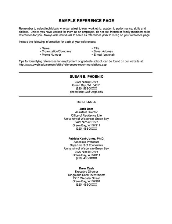 reference page for a resume