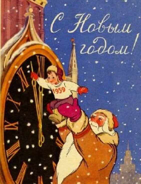 Скачать открытка новым годом на яндексе