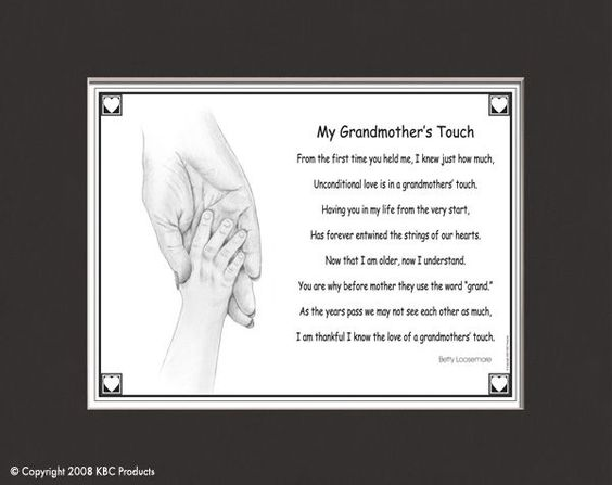 Valentines Day Quotes For Grandma: Poem For A Grandmother On Mothers Day Mothers Day Poems