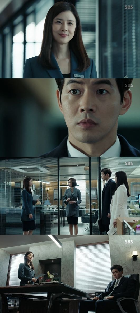 "[Spoiler] ""Whisper"" Lee Bo-young as Lee Sang-yoon's assistant:"