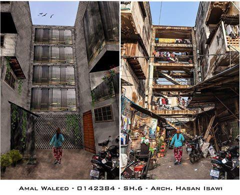 Amal Waleed Architectural Communication Skills- مهارات اتصال Slum: