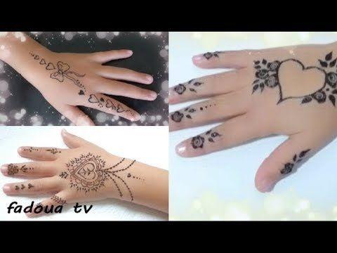 3 رسومات نقش الحناء للاطفال سهلة و انيقة Fadoua Tv Youtube Simple Mehndi Designs Henna Hand Tattoo Hand Henna