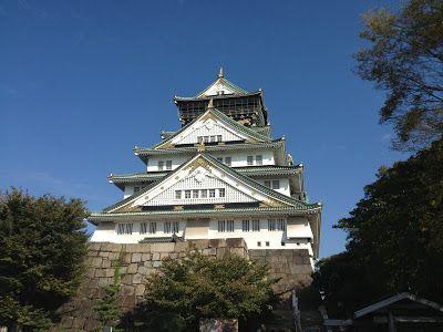 #templo #japon