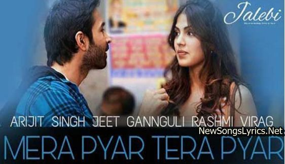 Mera Pyar Tera Pyar Song Lyrics Hindi Movie Song Songs Song Lyrics