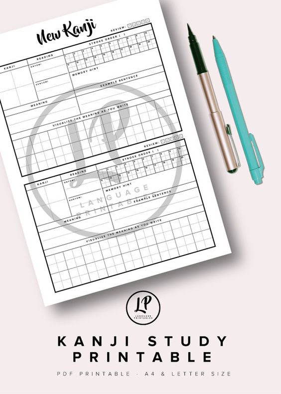 Learn Kanji Study Printable : Japanese language worksheet