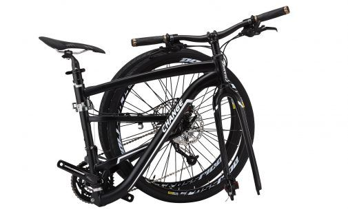 Change Folding Bike Price